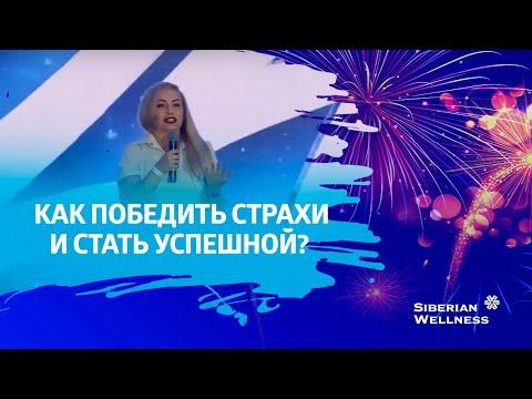 История успеха от Sapphire Business Leader Ольги Воронцовой