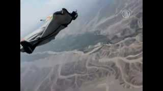 Скайдайверы полюбовались линиями Наска с воздуха (новости)