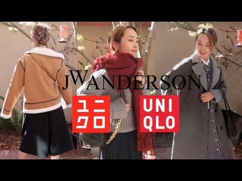 JW Anderson x UNIQLO F/W 2020 LOOKBOOK 优衣库7件百搭单品 7套日常搭配分享 from YouTube · Duration:  4 minutes 13 seconds