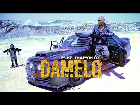 Mike Diamondz - Damelo