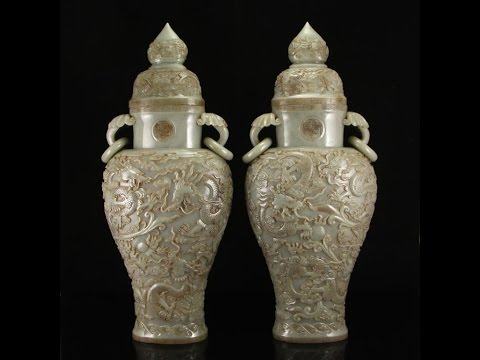 Chinese Art Auction on 04/29/2017