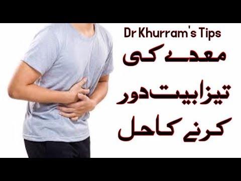 dr khurram sfaturi de pierdere în greutate în urdu slabeste 1 kg pe zi cu apa
