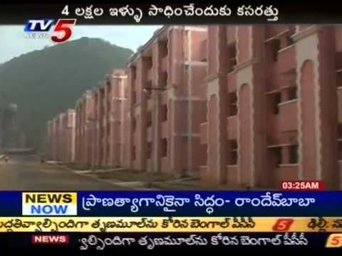 AP Governmenrt Plans To Allot More Indiramma Houses (TV5)из YouTube · Длительность: 1 мин26 с