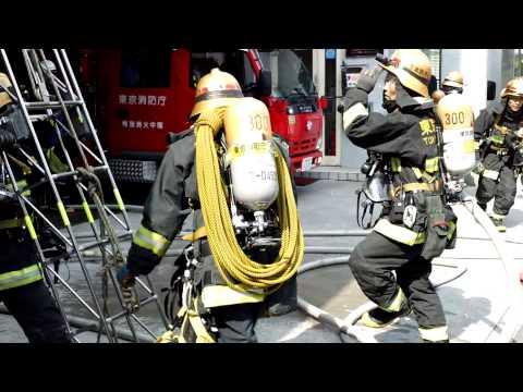 消防訓練 消防署 東京消防庁