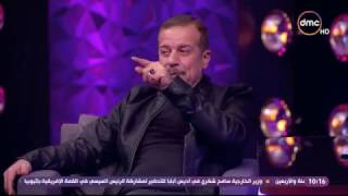 عيش الليلة - الفنان شريف منير وكوميديا مع والده عن