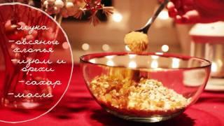 Christmas gifts/Вкусные подарки