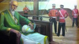The Last Mughal Emperor of India