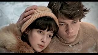 Тебя со мною нет 💔 Максим Куст клип из фильма Вам и не снилось