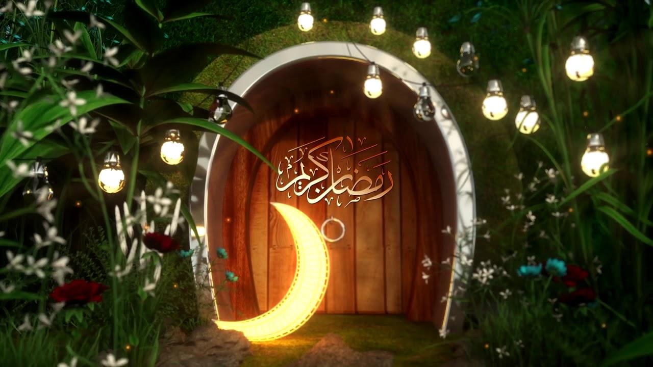 Ramadan Greeting 3D Logo Reveal