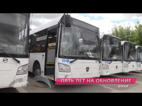 В 2022 году в Липецке будут ездить только современные автобусы