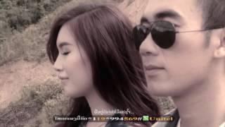 khao man phai ເຂົາແມ່ນໃຜ ( ຈິກ Jik  ) [Official MV]
