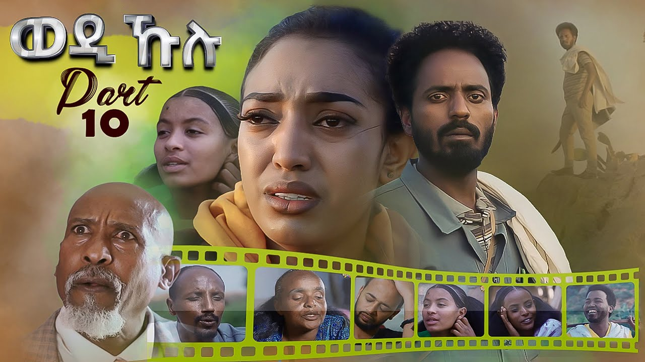 Download New Eritrean series Movie 2021 Wedi Kulu (ወዲ ኹሉ) ብመድሃኔ ተስፉ Part 10