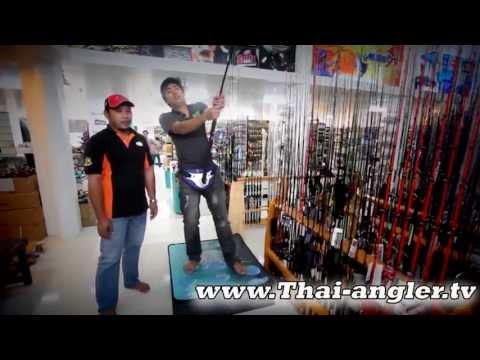 Angler Tour : ร้านลุงโอ๋ ครบเครื่องเรื่องตกปลา