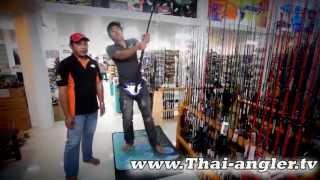 Repeat youtube video Angler Tour : ร้านลุงโอ๋ ครบเครื่องเรื่องตกปลา