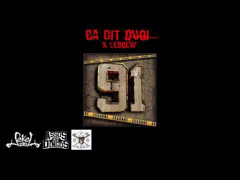 Youtube: Ca dit quoi – Sekel du 91 x Leboeuf – Rap français 2018