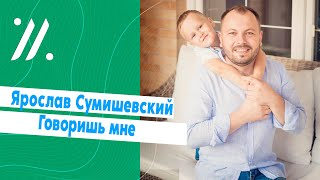 Самое милое видео - Сын Ярослава ,Мирославчик на концерте у папы.  Песня - \