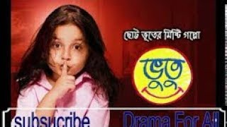 O Meri Maa Full Song Bhootu | Bhootu Full Lori Song Main Teri Maa | Bhootu Title Song | Zee TV