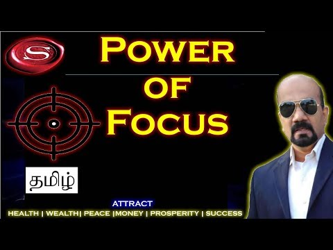 Tamil- Power of Focus(law of attraction) - how to believe anything | law of attraction | Rated *****