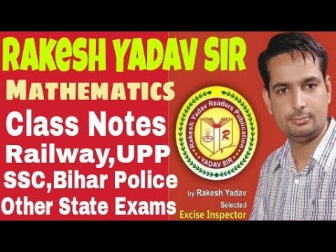 Rakesh Yadav Sir Best Mathematics Class Notes hindi and English
