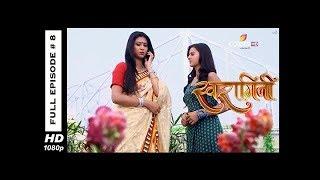 Swaragini - Full Episode 8 - With English Subtitles
