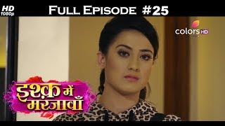 Ishq Mein Marjawan - 24th October 2017 - इश्क़ में मरजावाँ - Full Episode