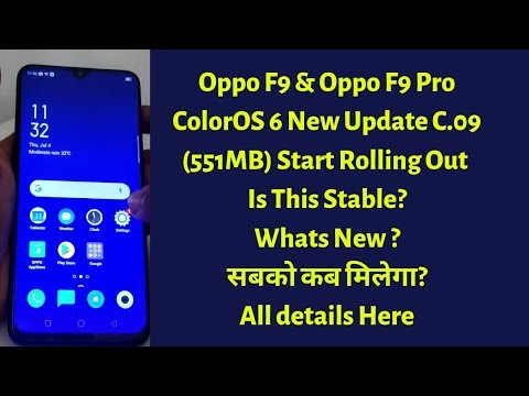 Oppo F9 Pro ColorOS 6 New Update C 09 Received|Oppo F9 Pro After ColorOS 6  C 09 Update Whats New|