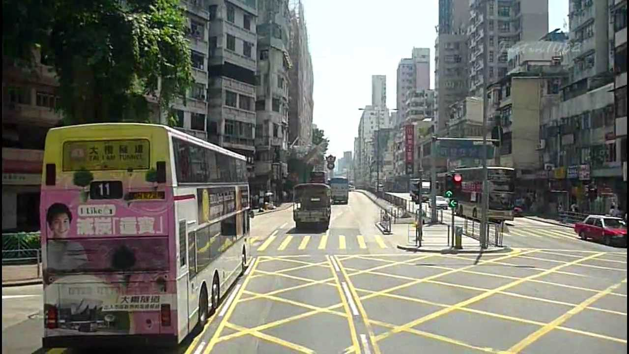 [Hong Kong Bus Ride] 九巴 AD231 @ 85 火炭(山尾街) - 九龍城碼頭 [全程行車影片] - YouTube