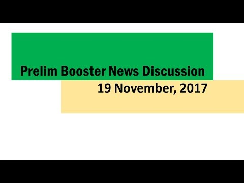 19 November, 2017  Prelim Booster News Discussion