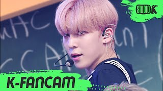 [K-Fancam] 에이티즈 윤호 직캠 'INCEPTION' (ATEEZ YUNHO Fancam) l @MusicBank 200731