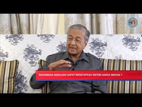 Sesi Penerangan oleh YAB Perdana Menteri, Tun Dr. Mahathir Mohamad