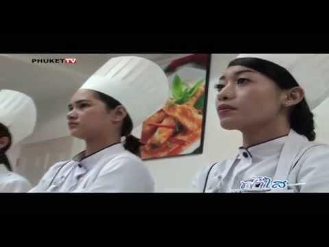 รายการฟ้าใสตอนที่ 15 โรงเรียนสอนทำอาหารไทยมืออาชีพ
