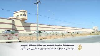 انتقاد سلطات كردستان العراق لاعتقالها نازحين من الأنبار