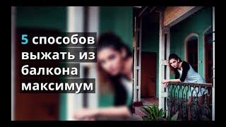 видео Вести - Как обустроить кальянную зону в квартире