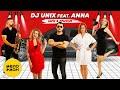 Dj Unix feat. Anna - Дама в красном