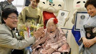 Самая старая женщина мира скончалась в Японии в возрасте 117 лет