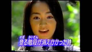 東映カラオケ YeLLow Generation 北風と太陽 2002年8月 #VR #監督 #棚木...
