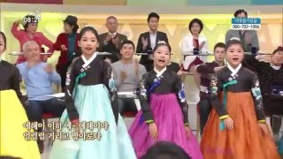 국악그룹 세노아(세상을 노래하는 아이들)