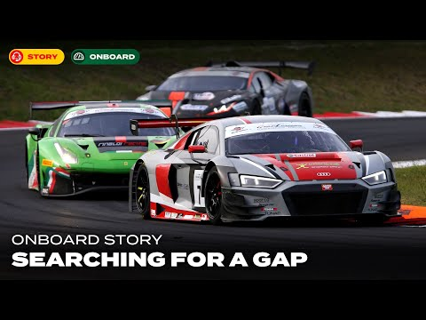 Onboard Story: Searching for a Gap