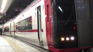 [唯一の旧仕様車‼️]名鉄2200系 2207f+名鉄3100系 3109f(快特豊橋行き)金山駅 発車‼️