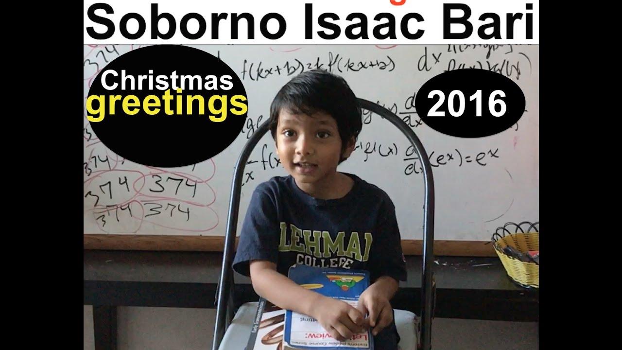 Christmas Greetings from Soborno Isaac