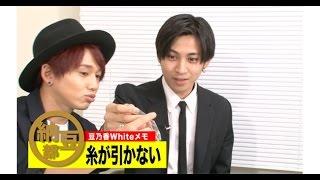 納豆好きのDa-iCE花村想太が部長をつとめる「avex納豆部」。 部員である...