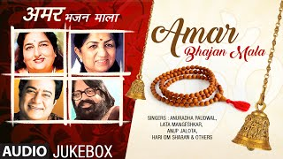 Best Alternative to Bhajan Mala