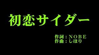 練習用→https://youtu.be/YvdC-BbU4Es このアカウントを作るきっかけになったハロヲタさんです。 https://www.youtube.com/channel/UCzBewV1XJQaX9osntdSJjJQ ...