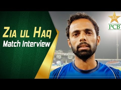 Zia ul Haq Post Match Interview  KPK vs SIndh  Pepsi Pakistan Cup 2018
