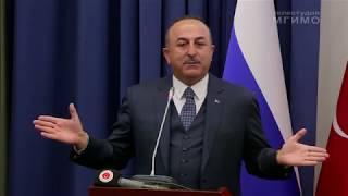 (тур.) Глава МИД Турции М.Чавушоглу в МГИМО
