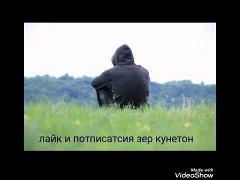 Сарвар Муминов ОхиргиборТуйинг курай