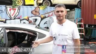 Авто из США от 7motors. 2017 Chevrolet Cruze 4300 to Ukraine .