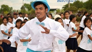 Leang Sam Ath (Wash It) Full MV By WaterAid Cambodia and Epic Art