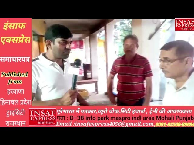 वेल्डिंग दुकान के मालक को इंसानियत के बदले मिला धोखा। #insafexpress #vipankumar #themidlandnews