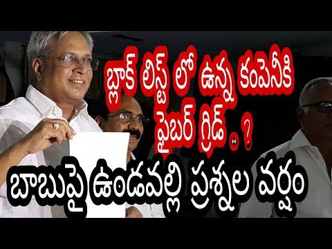 why CBN entering into Cable business ? Vundavalli Aruna Kumar